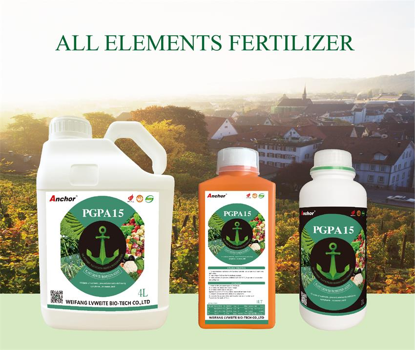 PGPA15 (Clear liquid Fertilizer)(图1)